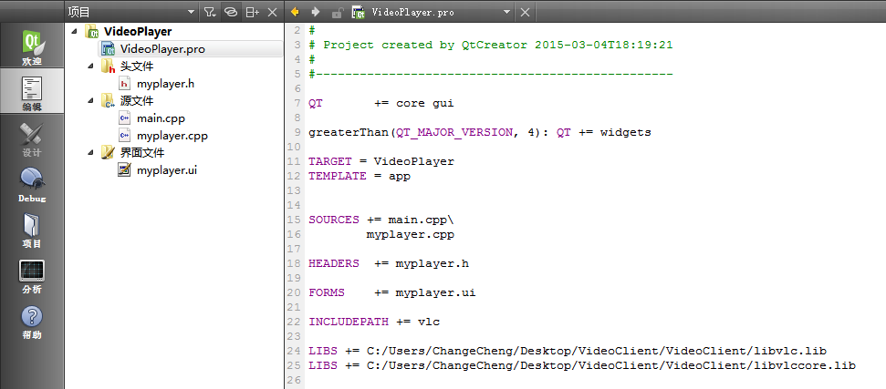Experience of making a media player by QT5 4 with VLC API